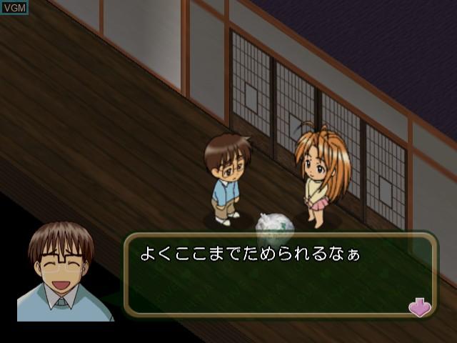Love Hina - Totsuzen no Engeji Happening