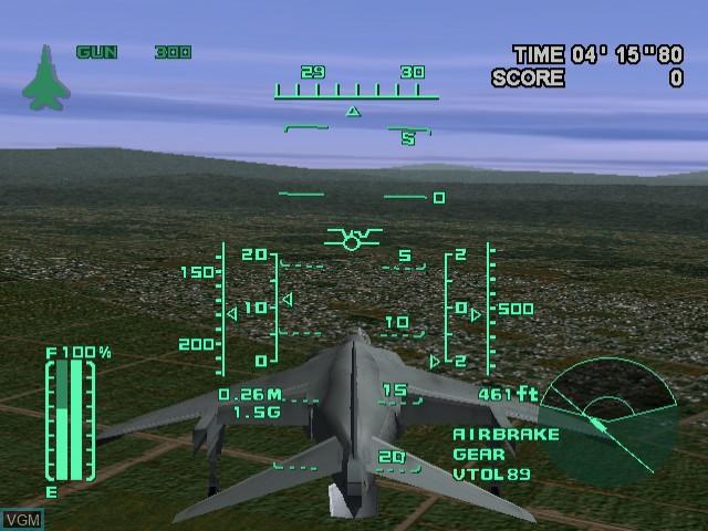 Image in-game du jeu Aero Dancing i - Jikai Saku Made Matemasen sur Sega Dreamcast