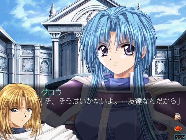 Castle Fantasia - Seima Taisen