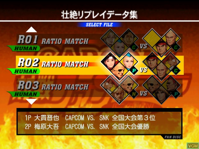 Capcom Taisen Fan Disc