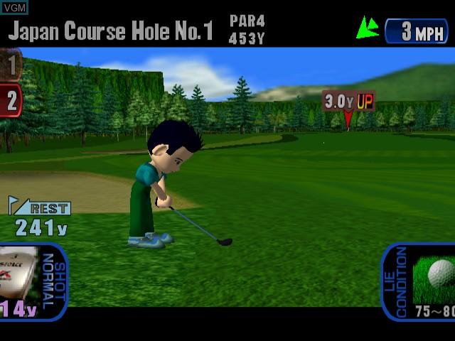 Golf Shiyouyo