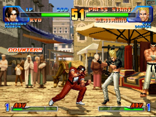 King of Fighters, The - Dream Match 1999