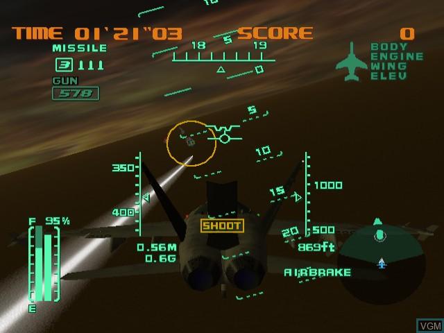 Image in-game du jeu Aero Dancing - Todoroki Taichou no Himitsu Disc sur Sega Dreamcast