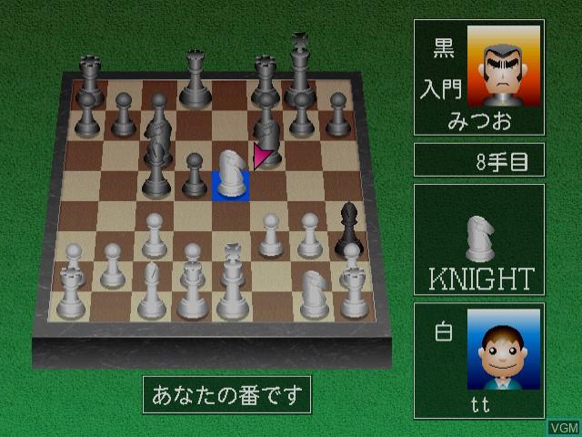 Net Versus - Chess