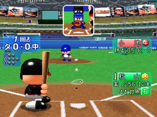 Jikkyou Powerful Pro Yakyu - Dreamcast Edition