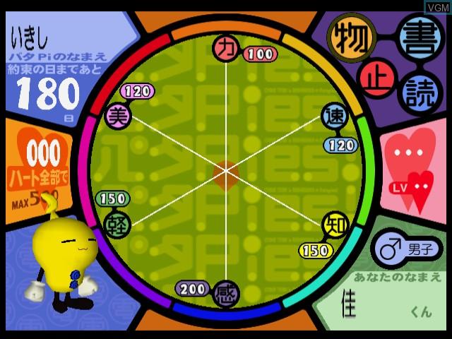 Image in-game du jeu Akihabara Dennou Gumi Pata Pies! sur Sega Dreamcast