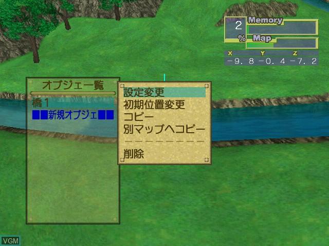 Image in-game du jeu Dream Studio sur Sega Dreamcast