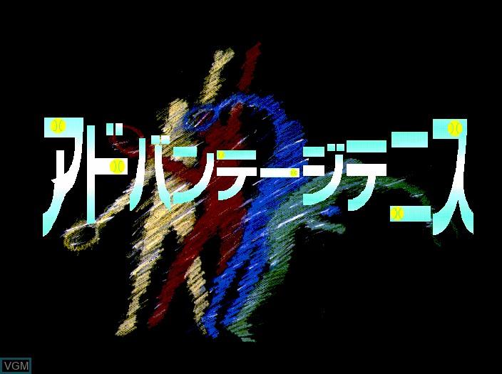 Image de l'ecran titre du jeu Advantage Tennis sur Fujitsu FM Towns