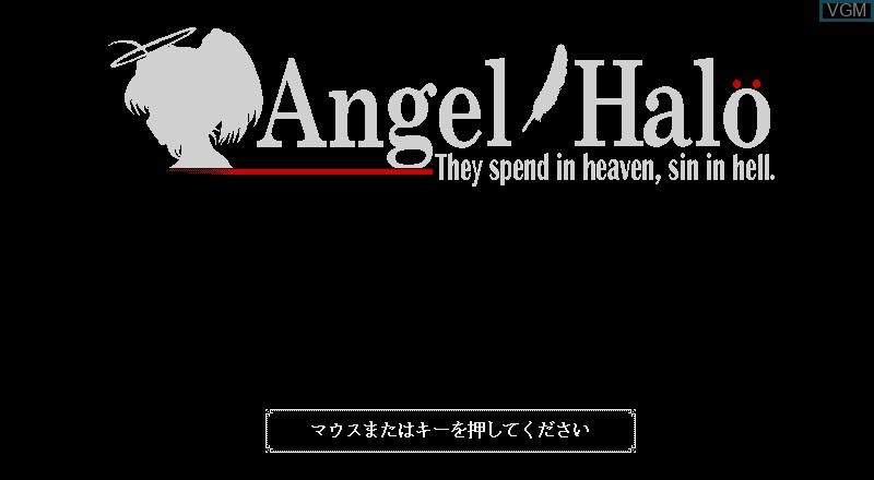 Image de l'ecran titre du jeu Angel sur Fujitsu FM Towns