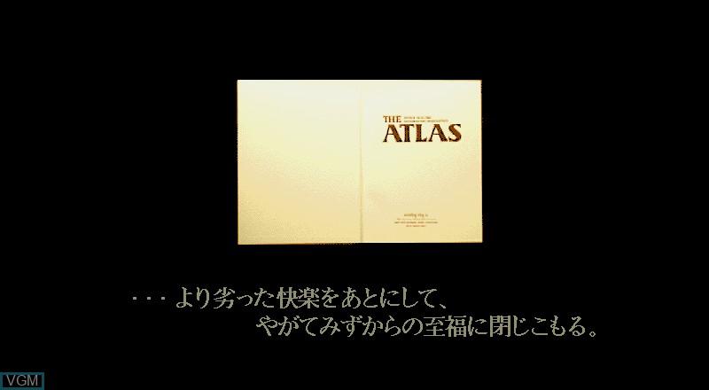 Image de l'ecran titre du jeu Atlas, The sur Fujitsu FM Towns