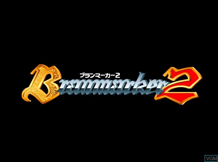 Image de l'ecran titre du jeu Branmarker 2 sur Fujitsu FM Towns
