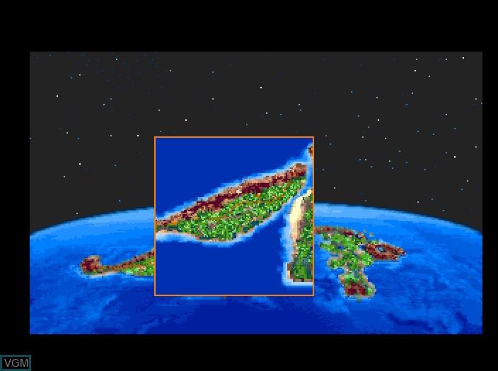 Image du menu du jeu Aeternam sur Fujitsu FM Towns