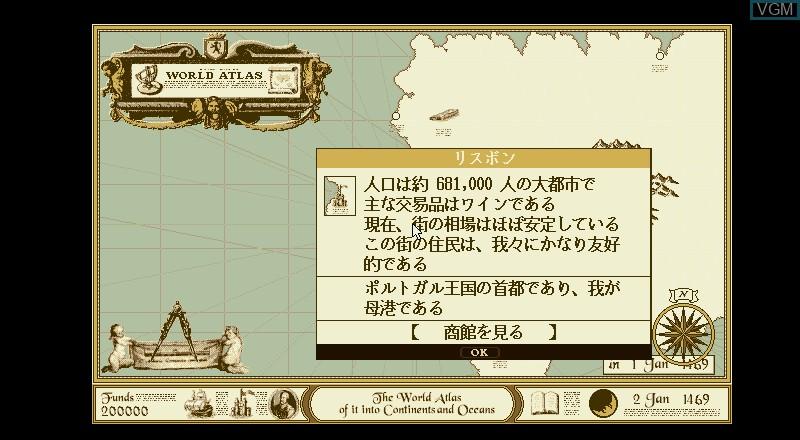 Image du menu du jeu Atlas, The sur Fujitsu FM Towns