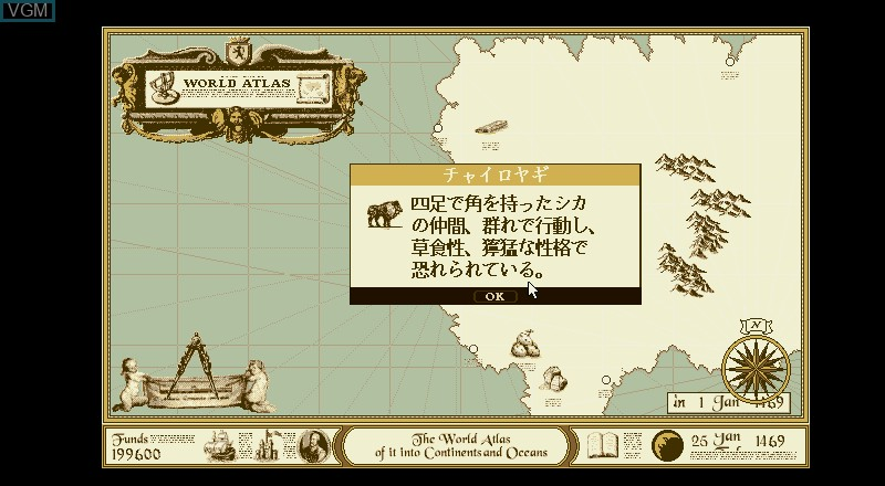 Atlas, The