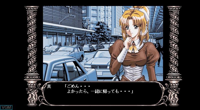 Image in-game du jeu Angel sur Fujitsu FM Towns