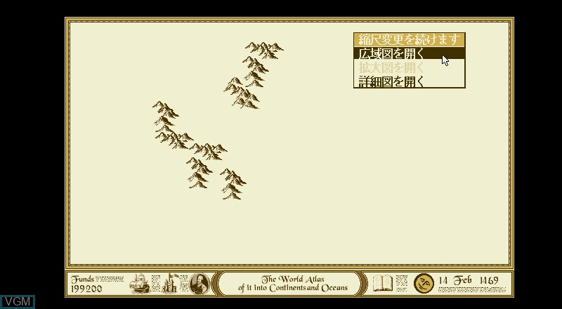 Image in-game du jeu Atlas, The sur Fujitsu FM Towns