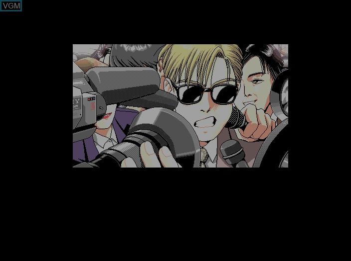 Image in-game du jeu Bacta 1&2 + Voice sur Fujitsu FM Towns