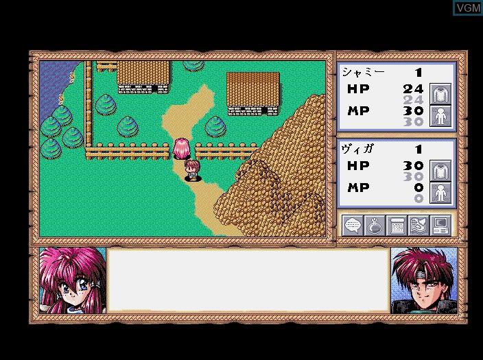 Image in-game du jeu Branmarker 2 sur Fujitsu FM Towns