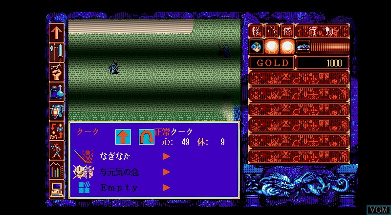 Image in-game du jeu Burai - Gekan Kanketsuhen sur Fujitsu FM Towns