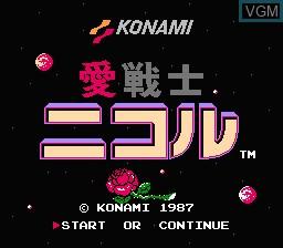 Image de l'ecran titre du jeu Ai Senshi Nicol sur Nintendo Famicom Disk