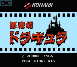 Image de l'ecran titre du jeu Akuma Jou Dracula sur Nintendo Famicom Disk