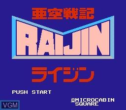 Image de l'ecran titre du jeu Akuu Senki Raijin sur Nintendo Famicom Disk