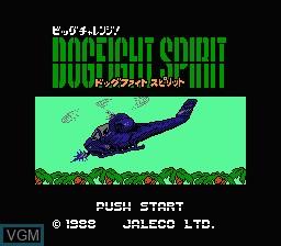 Image de l'ecran titre du jeu Big Challenge! Dogfight Spirit sur Nintendo Famicom Disk