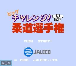 Image de l'ecran titre du jeu Big Challenge! Juudou Senshuken sur Nintendo Famicom Disk