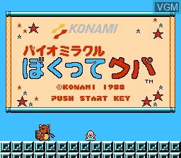 Image de l'ecran titre du jeu Bio Miracle Bokutte Upa sur Nintendo Famicom Disk