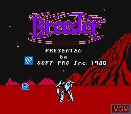 Image de l'ecran titre du jeu Breeder sur Nintendo Famicom Disk