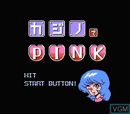 Image de l'ecran titre du jeu Casino de Pink sur Nintendo Famicom Disk