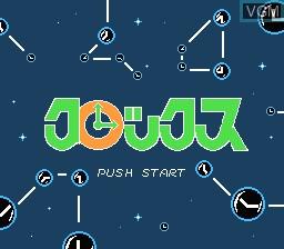 Image de l'ecran titre du jeu Clox - Famimaga Disk Vol. 4 sur Nintendo Famicom Disk