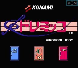 Image de l'ecran titre du jeu Doremikko sur Nintendo Famicom Disk