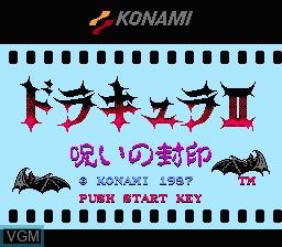 Image de l'ecran titre du jeu Dracula II - Noroi no Fuuin sur Nintendo Famicom Disk