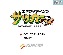 Image de l'ecran titre du jeu Exciting Soccer - Konami Cup sur Nintendo Famicom Disk