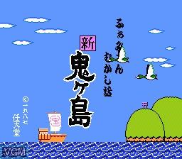 Image de l'ecran titre du jeu Famicom Mukashi Banashi - Shin Onigashima sur Nintendo Famicom Disk