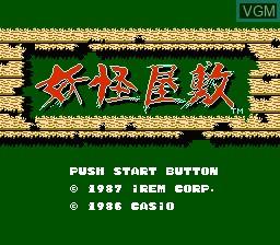 Image de l'ecran titre du jeu Youkai Yashiki sur Nintendo Famicom Disk