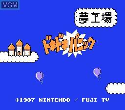 Image de l'ecran titre du jeu Yume Koujou Doki Doki Panic sur Nintendo Famicom Disk