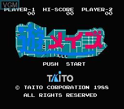 Image de l'ecran titre du jeu Yuu Maze sur Nintendo Famicom Disk