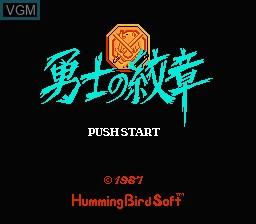 Image de l'ecran titre du jeu Yuushi no Monshou sur Nintendo Famicom Disk