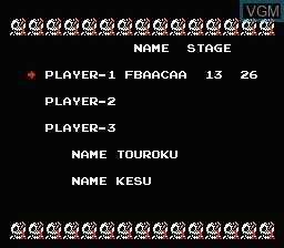 Image du menu du jeu Akuma Jou Dracula sur Nintendo Famicom Disk