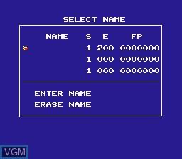Image du menu du jeu Akuu Senki Raijin sur Nintendo Famicom Disk