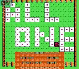 Image du menu du jeu All One - Famimaga Disk Vol. 3 sur Nintendo Famicom Disk