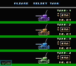 Image du menu du jeu Bakutoushi Patton Kun sur Nintendo Famicom Disk