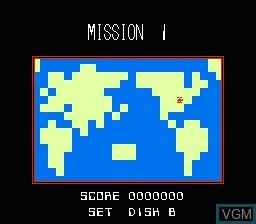 Image du menu du jeu Big Challenge! Dogfight Spirit sur Nintendo Famicom Disk