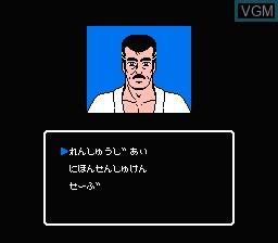 Image du menu du jeu Big Challenge! Juudou Senshuken sur Nintendo Famicom Disk