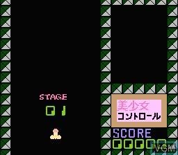 Image du menu du jeu Bishoujo Control sur Nintendo Famicom Disk