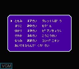 Image du menu du jeu Casino de Pink sur Nintendo Famicom Disk