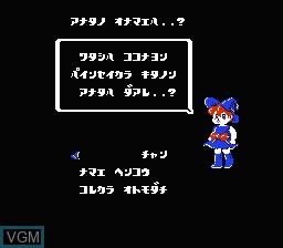 Image du menu du jeu Cocona World sur Nintendo Famicom Disk
