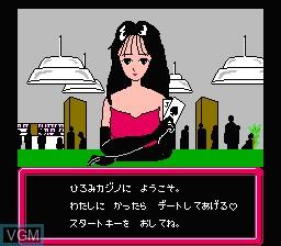 Image du menu du jeu Date de Blackjack sur Nintendo Famicom Disk